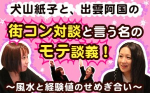 inuyama_cb_sp