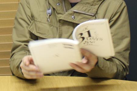 シウマ先生の本で3日生まれを確認中のアヤちゃん