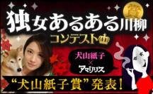 news_366