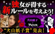 news_364