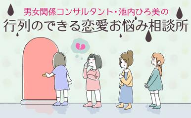 ikeuchi_eyecatch