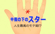 shimada_005
