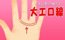 shimada_11