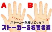 shimada16