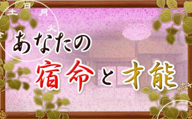 Shunsui05_eyecatch