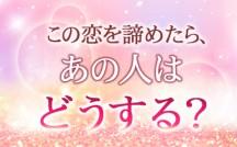Shunsui10_eyecatch