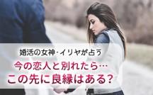 honkaku_iriya04_eyecatch