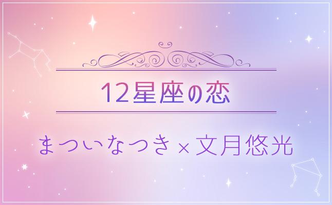 huzukitaitan_eyecatch