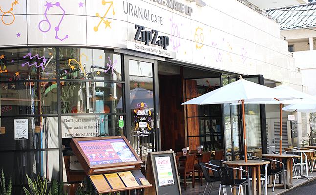 URANAI CAFE
