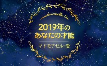 201812aiyear_free