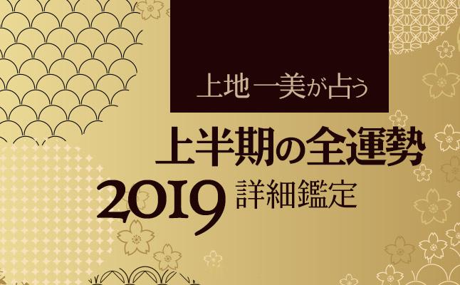 201812uechihanki_premium