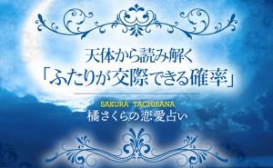 201902sakuramyaku_free