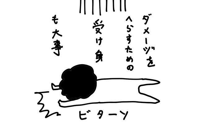 akuma_31_646