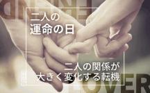 destinyunmei_free