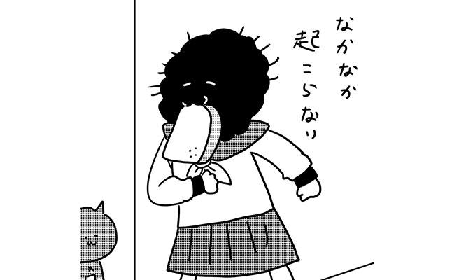 カレー沢薫 アクマの辞典 偶然の出会い
