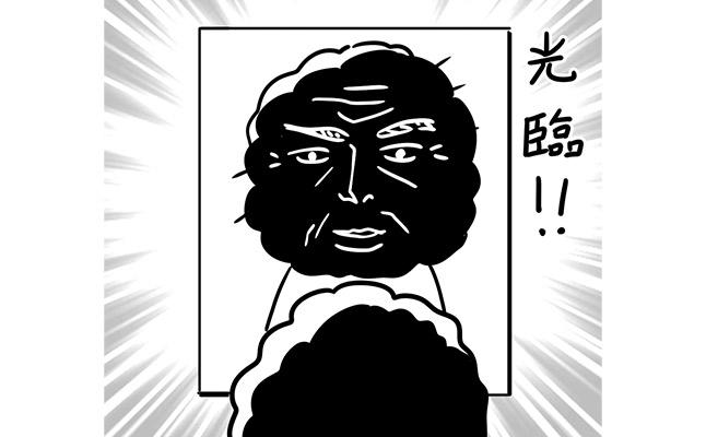 【カレー沢薫 アクマの辞典】「若作り」 ワ行