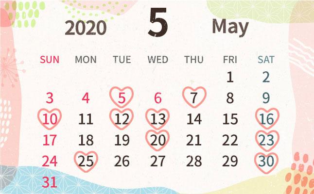 恋招き♡開運日カレンダー 5月の占い