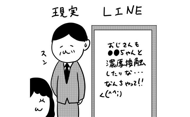 【カレー沢薫 アクマの辞典】 バ行 ブロック