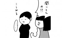 【カレー沢薫 アクマの辞典】カ行 口下手